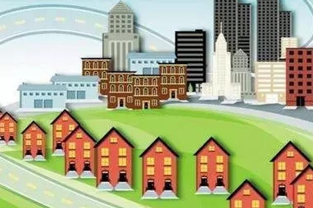 余姚两大区块房屋征收范围公布 补偿方案提供