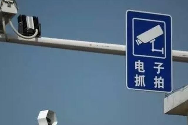 象山中心城区又有一批电子警察投入使用