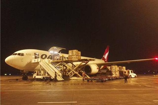 宁波空港迎来首架澳洲全货机 提高跨境商品进口时效