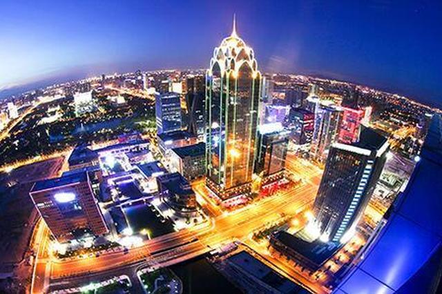 全国13家国千上市公司宁波独占2席 发展势头强劲