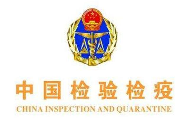 宁波签发原产地证书金额破100亿美元 减免不少关税