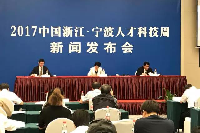 2017宁波制造业人才紧缺指数发布:4类人才最缺