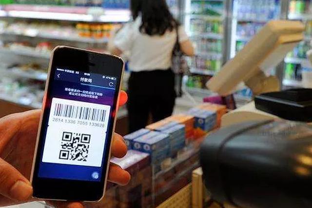 宁波警方抓获135名黑客 在外手机支付慎用免费WiFi
