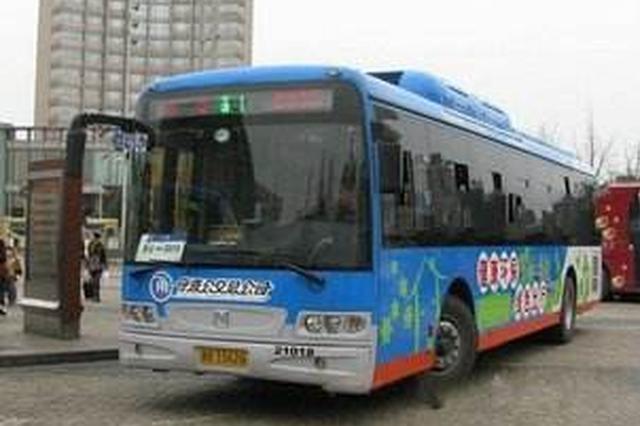 宁波山区公交司机坚守深山12年 兼职做村民快递员