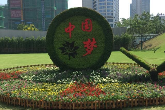宁波浙东第一街 中山路沿线设4组主题绿雕迎国庆
