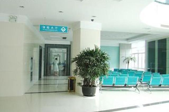 双节期间宁波各大医院门诊时间安排出炉