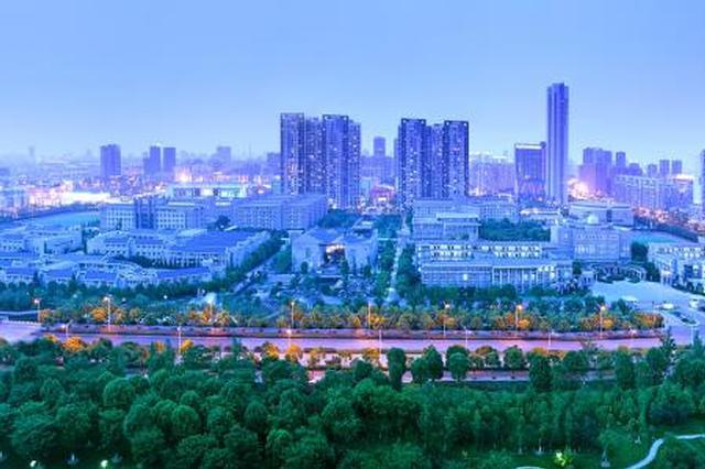 深度融合托举品质新鄞州 作出新一轮城市发展决定