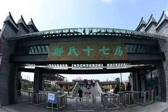 浙江第一批省级传统村落公布 镇海一个村上榜