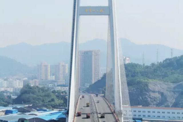 戚家山过境道路及桥梁破损修复工程施工通告