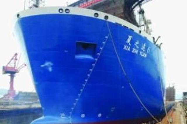 国内首艘民企投资自航半潜船造价9亿在甬被拍卖2亿