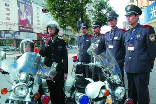 宁波打造数字化治安防控体系 城市安全排名全国第三