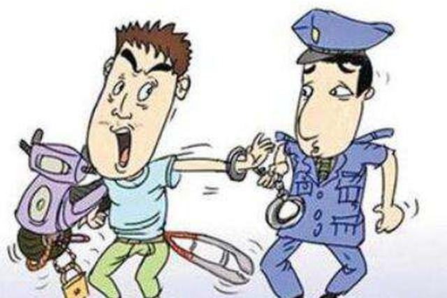 余姚一男子屡屡顺手牵羊盗窃 涉案金额3000余元