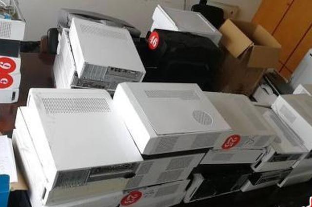 宁波警方抓获48名诈骗嫌犯 涉案金额600余万元