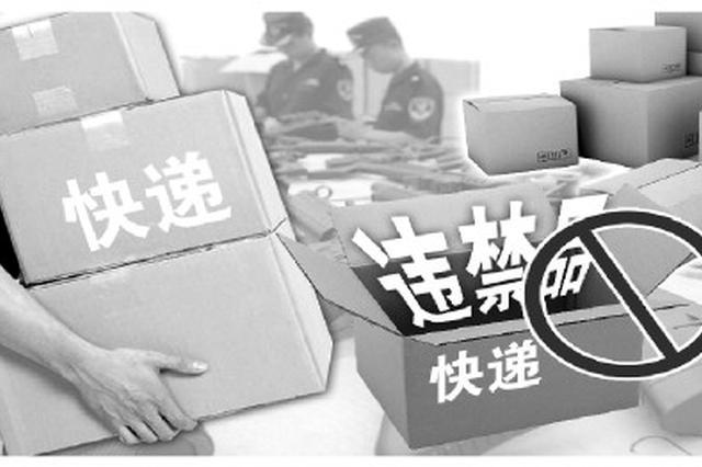 宁波一快递公司被开出金额高达33万元的快递罚单