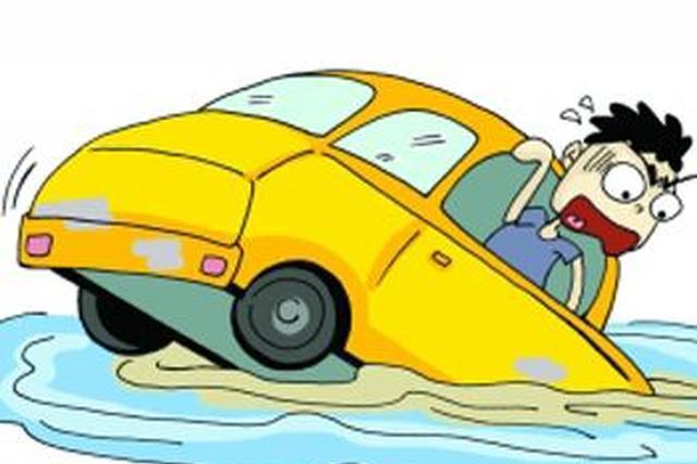 雨天视线受阻 慈溪接连发生车辆落水事件