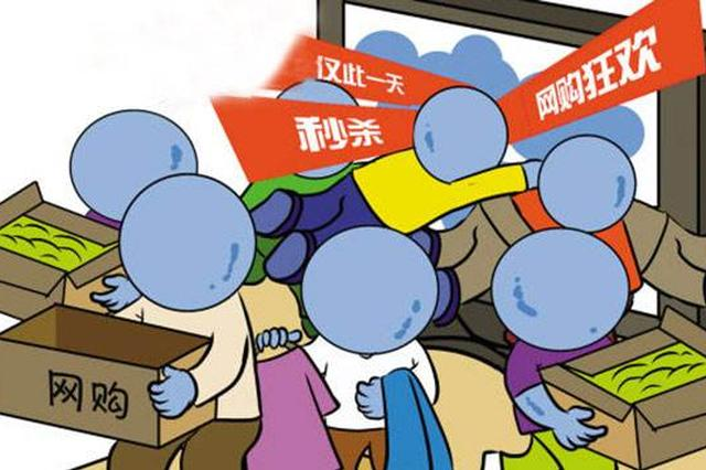 宁波公安发布十大电信网络诈骗类型 网购成重灾区