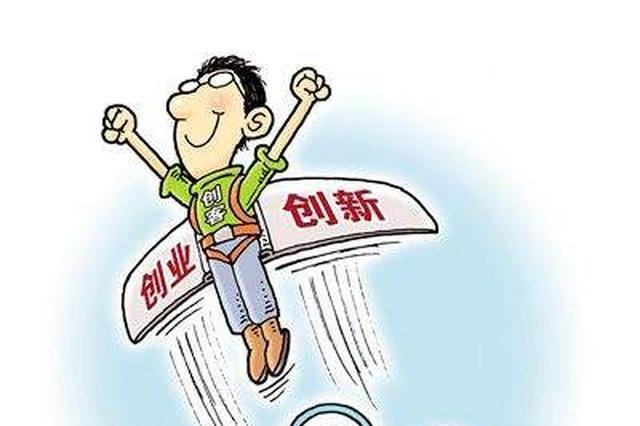 宁波镇海携手中科院打造科技成果孵化赛事