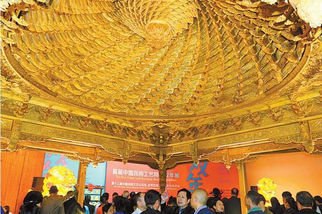 首届中国民间工艺精品双年展在宁波美术馆开展