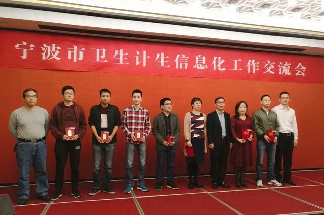 宁波市中心血站员工在卫生计生系统技能大赛中获佳绩