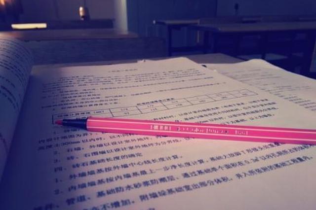 宁波市鄞州区要求晚上超过10点可以不做完作业