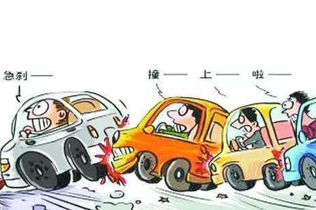 甬金高速发生四车连环相撞事故 只因司机强行变道