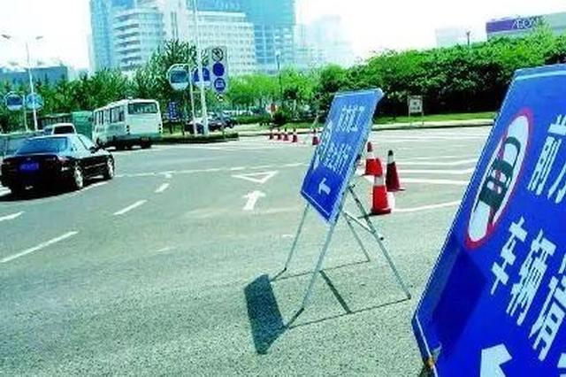 余姚高夹线马渚后桥危桥改造 18日起实行交通管制