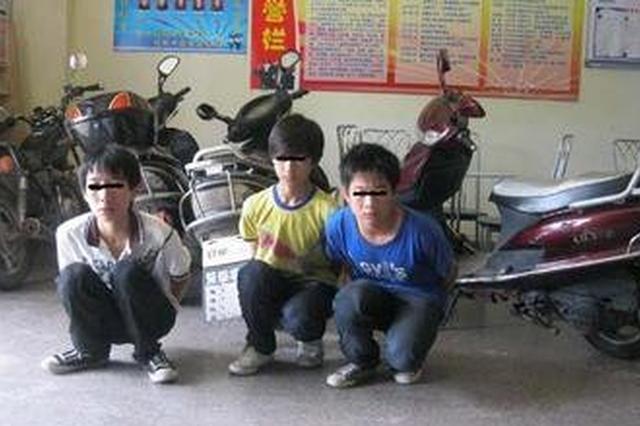 北仑小港破获一起团伙系列盗窃电动车电瓶案