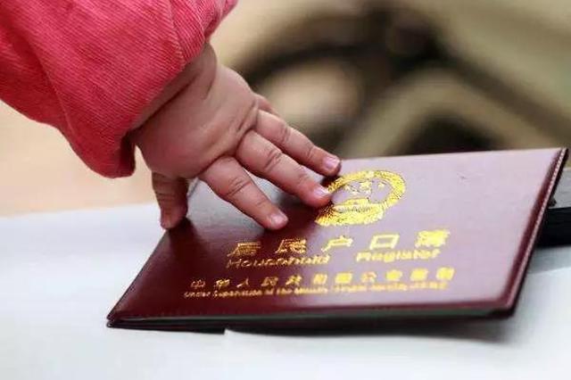 宁波全市户籍业务暂停办理7天 11月30日至12月6日