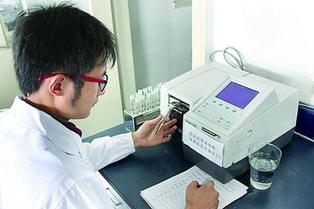 """宁波""""纺织品pH值的测定""""能力验证再次获认可"""