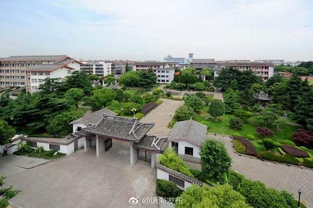 镇海中学获批首届全国文明校园称号 全省仅有4所学校