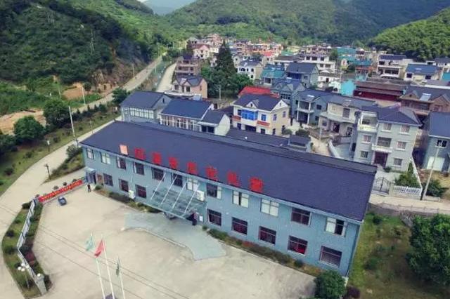 象山县茅洋乡溪东村获得第五届全国文明村镇荣誉称号