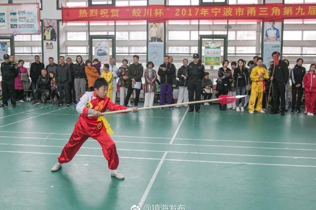 甬三角第九届传统武术大赛举行 38支队伍400余人参加