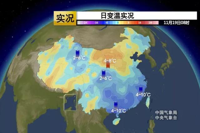 昨天早晨宁波市最低气温创今年入秋以来新低