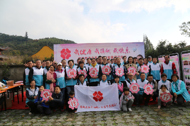 宁波市第二届造血干细胞捐献者健行活动举行