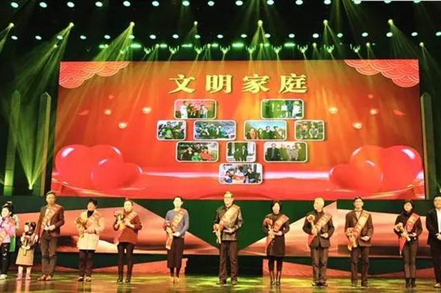 宁波市家庭文化节暨颁奖典礼举行 200余户家庭被表彰