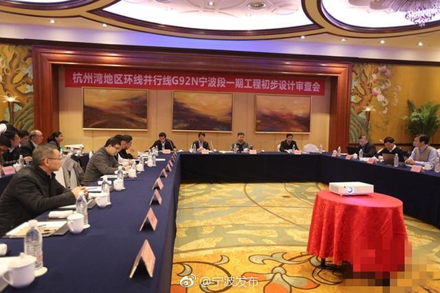 杭甬高速复线宁波段又有新进展 通过交通部现场审查