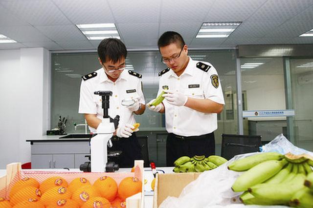 宁波国检打造诚信管理示范区 助推贸易便利化