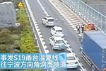 宁波一辆轿车车速过快 在隧道内上演腾空翻
