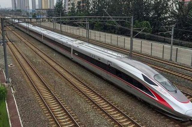 复兴号开行范围扩大 宁波到北京再提速1个多小时