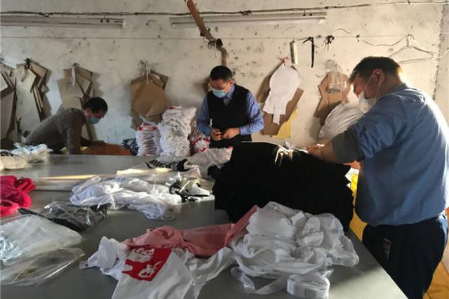 宁波海曙捣毁3个服装制假窝点 涉及阿迪达斯等名牌