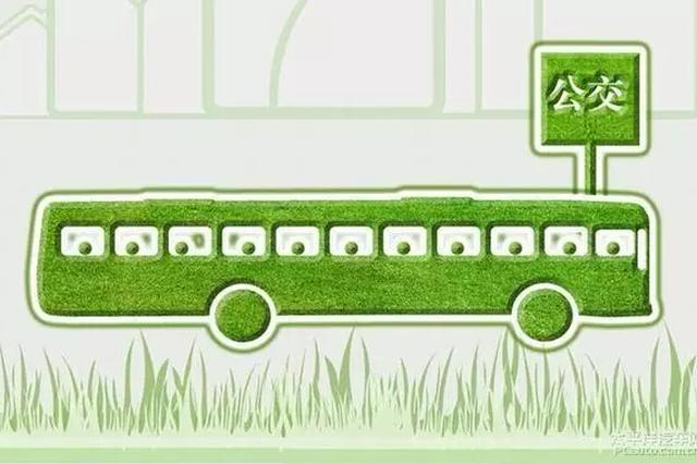 新能源公交有新动作 余姚绿色交通将有大发展