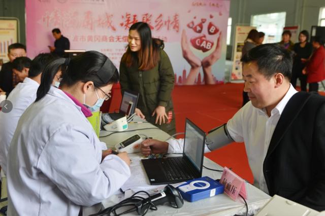 宁波市黄冈商会组织百名志愿者义务献血表爱心