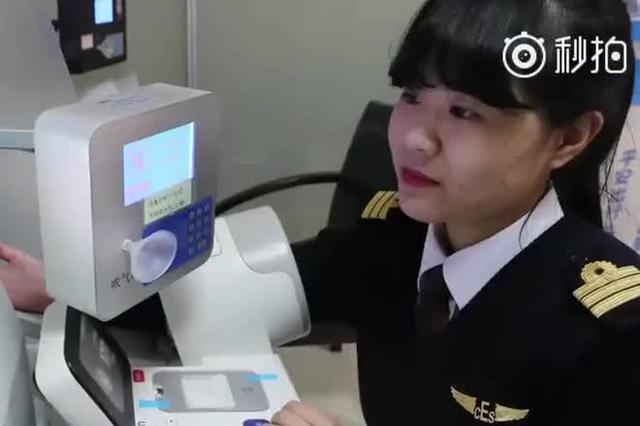 宁波90后萌妹子成民航女飞行员 巾帼须眉比肩立