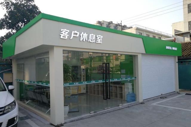 宁波首家五星级电动汽车充电站亮相石碶