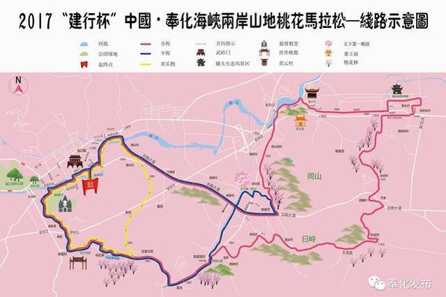 3月25日桃花马拉松开赛 奉化多条道路交通管制