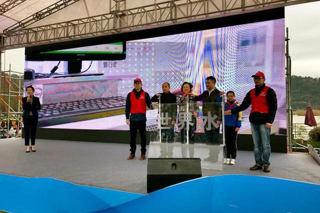 宁波市节水共建宣传周活动正式启动 共建节水型社会