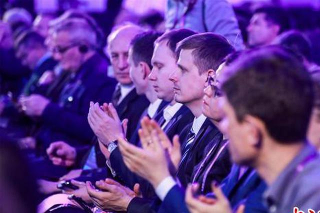 中国宁波海外工程师大会开幕 汇聚全球最强大脑