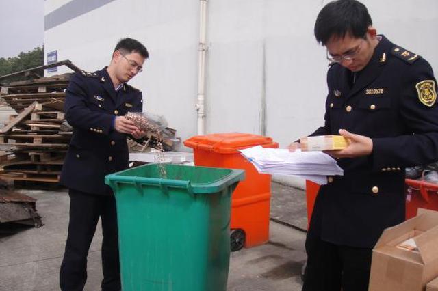 宁波检验检疫局开展清风行动 全年共查处假冒伪劣案件17起