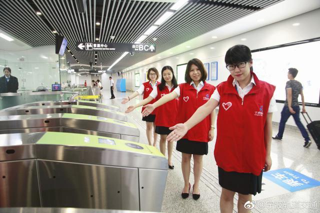 宁波轨交志愿者招募工作开始 线上线下均可报名