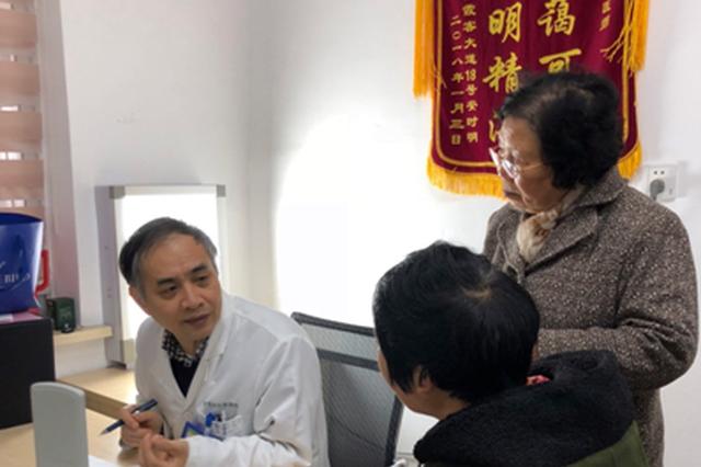 宁波一女子赏花患上过敏性哮喘 医生提醒出游要注意
